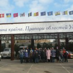 Осіння екскурсія до Екопарку