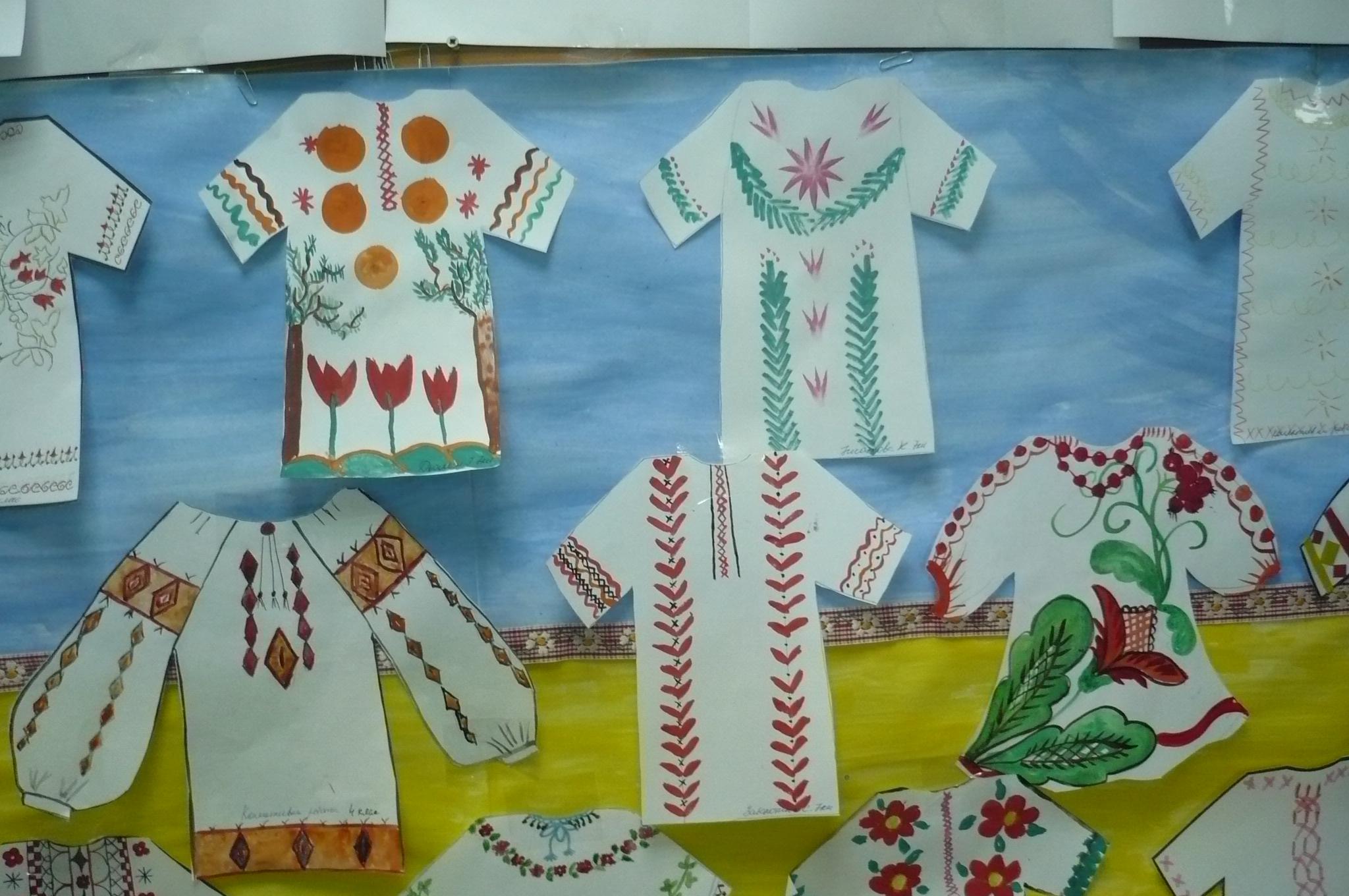 8515408523c66b ... Світайло І.Б. створили виставку дитячих робіт «Українська вишиванка»,  на якій учні представили макети вишиванок різних регіонів України.
