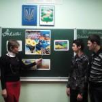"""Уроки мужності """"За мир і спокій в Україні!"""""""