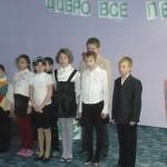 """Святковий концерт """"Добро все переможе"""""""