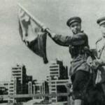 Визволення України від німецько-фашистських загарбників